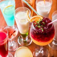 【ドリンク】 ビール、カクテル、ワインなど豊富なラインナップ