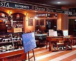 Donna D'oro 品川インターシティー店