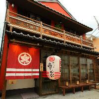 京都の町屋を思わせる、赴きある外観。