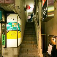 ▲駅近!!中目黒駅から徒歩2分◇大人がゆったり寛げる異国空間