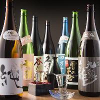 ●日本酒多数取り扱いあり。宴会のお供にぜひご利用下さい。
