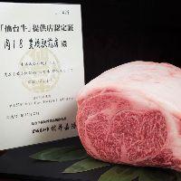 日本で唯一認められているA5ランクの背イン代牛が食べ放題♪