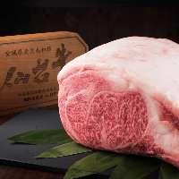 にく寿司が食べ放題!!厳選された肉の部位が食べ放題で利用可能♪