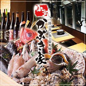 焼肉食べ放題 肉十八 一番町店