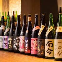 日本酒好き必見。各種日本酒を取り揃えております。