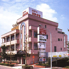 江戸一 西新井館
