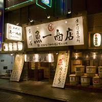 JR総武線津田沼駅 北口徒歩2分です!