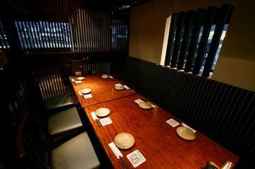 もつ鍋 焼酎 芋蔵 浜松町 芝大門店