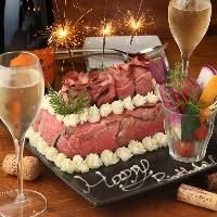 特別な夜に。特製肉のバースデーケーキを御用意(要予約)