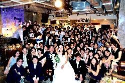 [結婚式2次会にも◎] ランズで素敵な思い出を作りましょう!