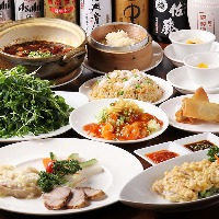 宴会コース3980円コース~豪華料理満載!個室有(写イメージ)