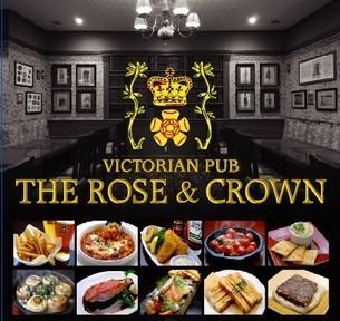 ザ・ローズ&クラウン 秋葉原店(THE ROSE&CROWN)の画像