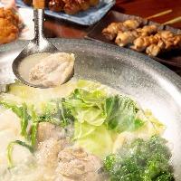 単品でも鶏塩鍋・鶏白湯鍋・豚坦々鍋をご注文頂けます!