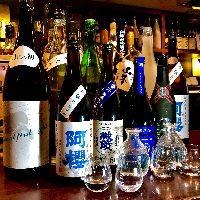 [季節の限定酒]秋田の地酒と季節限定酒を厳選してご用意!