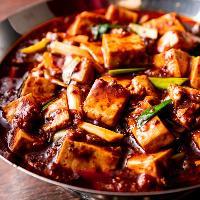 1日100食ほど注文される重慶式麻婆豆腐は旨味を極めた逸品です