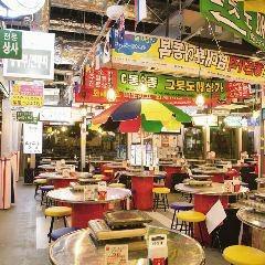 韓豚屋 新宿サザンテラス店