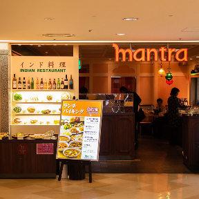 マントラ 上野店