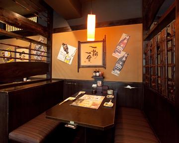 海鮮居酒屋 はなの舞 金町北口店の画像2