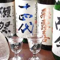 美味しい日本酒が飲めるお店!!
