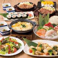陶板焼やお鍋、お刺身などバラエティ豊かな料理が揃う『華の宴』