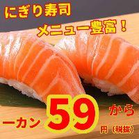 水槽から新鮮な魚をお好みの調理法で♪