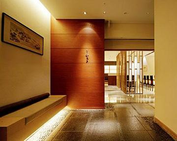 銀座で和食 むらき コートヤード・マリオット 銀座東武ホテル