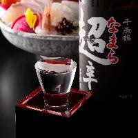 刺身との相性も抜群 厳選北の酒、飲み比べセットもございます!
