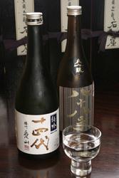 黒龍 飛露喜 田酒 十四代 常時50種類以上の酒,焼酎を用意