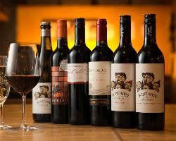 当店のお肉料理に合わせたワインも豊富に取り揃えております
