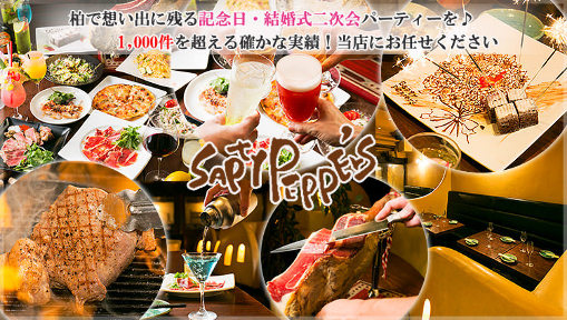 SAPTY PEPPER'S