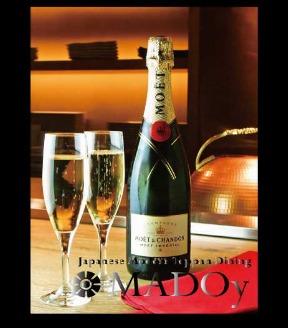 円居 ‐MADOy‐ 川崎