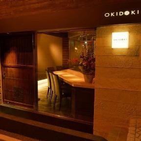 円居 ‐OKIDOKI‐ 四ツ谷