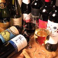 グラスワイン500円~!ボトルワイン1,980円~!サングリアも多!