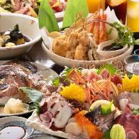 旬食材をふんだんに使用した宴会コースは月替わりでご用意!
