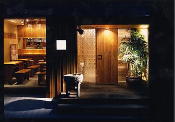 ほの字 恵比寿店