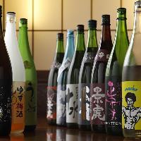 【飲み放題】焼酎、梅酒、日本酒、カクテル、ワインなど50種類!