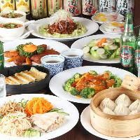 2時間飲み放題付本格西安料理の宴会コースは2,980円~ご用意
