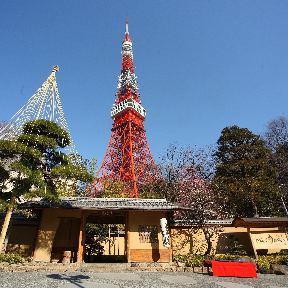 東京 芝 とうふ屋うかいの画像