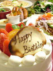 ワイワイパーティープラン♪ケーキにはお好きなメッセージを!