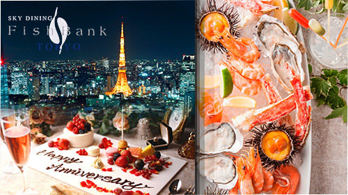 Fish Bank TOKYOの画像