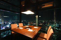 215mの夜景が見渡せるプライベートひととき 【天空の個室】