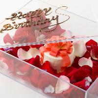 誕生日や記念日に相応しい華やかなアニバーサリーサービス