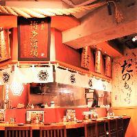 活気ある店内で九州料理に舌鼓♪人数に合わせた半個室/個室あり