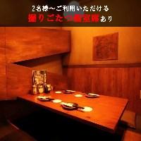 【焼きホルモン鉄板焼き】たっぷり野菜とホルモンが最高!!