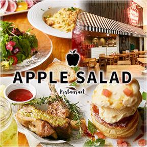 cafe&dining アップルサラダ