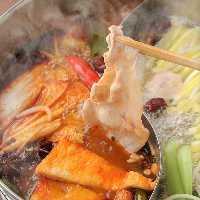 花椒庭名物【四季火鍋】地鶏をベースで作ったスープは絶品です!