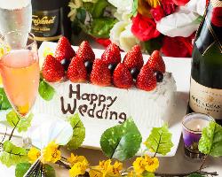 記念日・結婚式二次会に便利なケーキ演出もご予算に合わせて◎