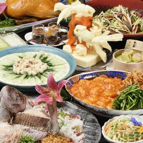 中国料理 旬遊紀の画像2
