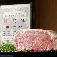 40年以上牛肉の歴史を見てきたオーナー自慢のステーキを堪能
