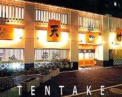 Tentake